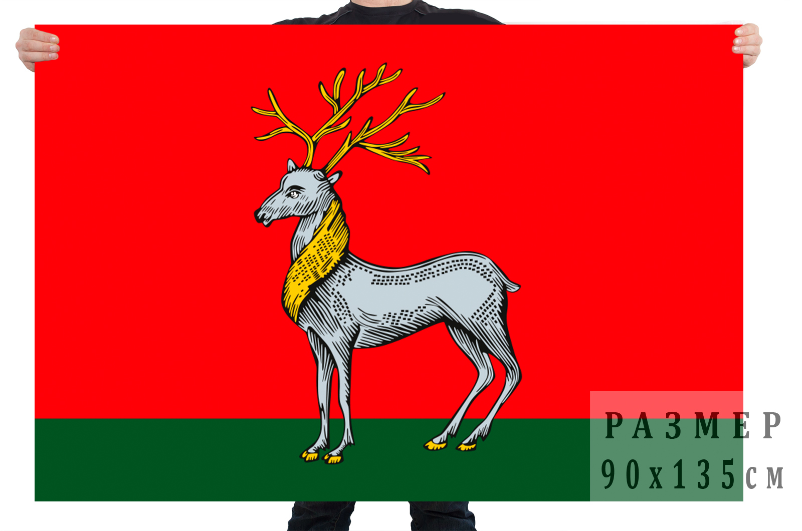 Флаг Ростовского района