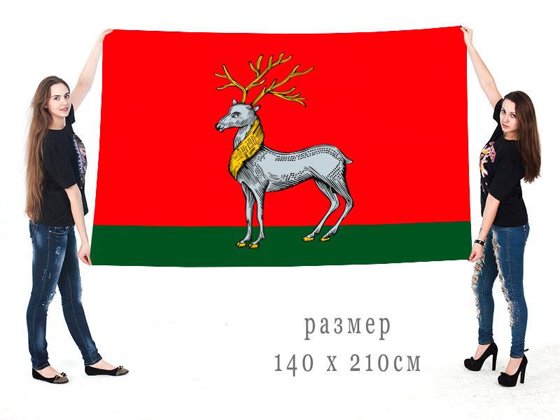 Большой флаг Ростовского района
