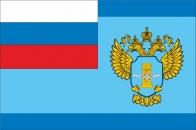 Флаг Ространснадзора