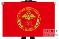 Флаг Роты почётного караула ЛенВО