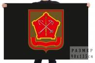 Флаг роты снабжения Западного воннного округа