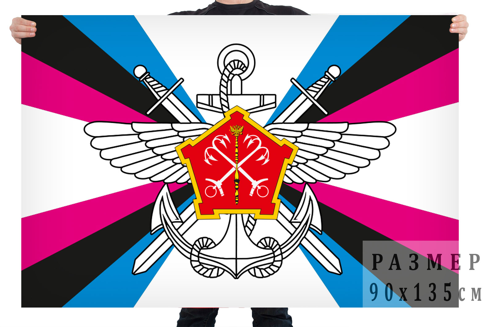 Флаг роты сопровождения воинских грузов