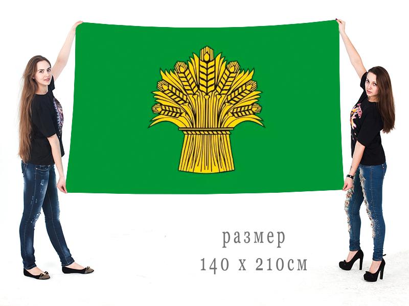 Большой флаг Ровеньковского района