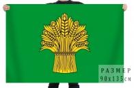 Флаг Ровеньковского района