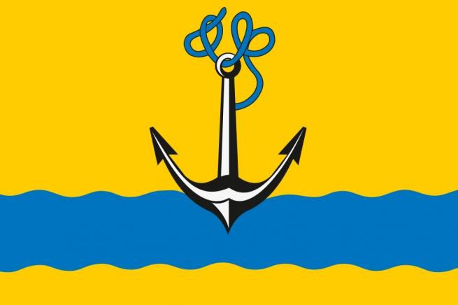 Флаг Ровенского района