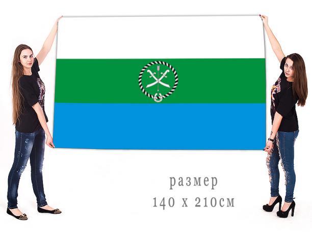 Флаг Ртищевского муниципального района