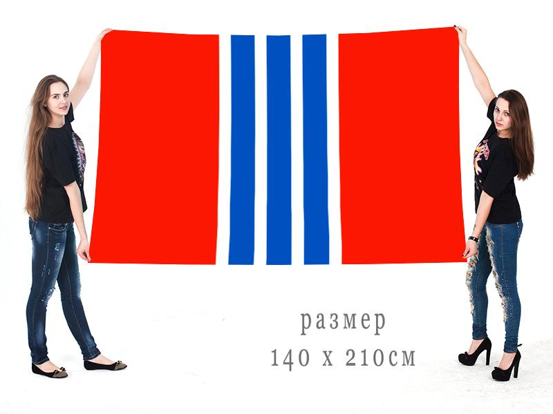 Большой флаг Руднянского городского поселения