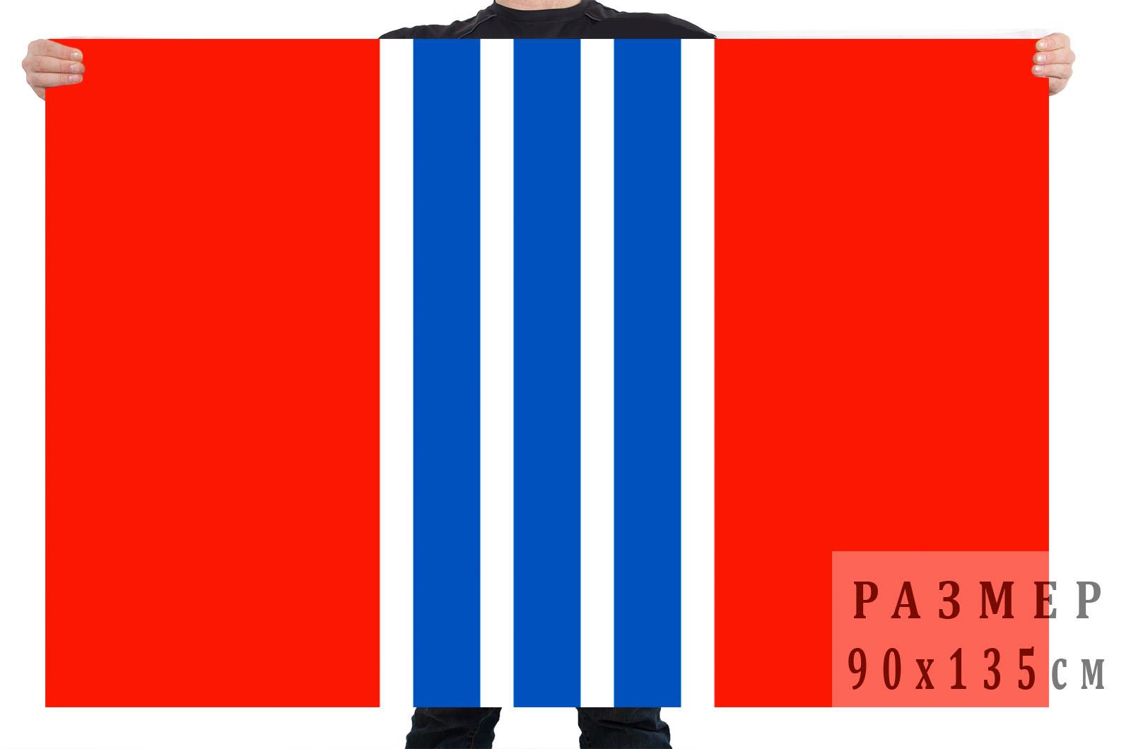 Флаг Руднянского городского поселения