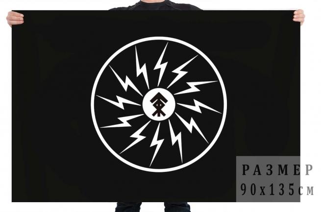 Купить флаг «Руна»