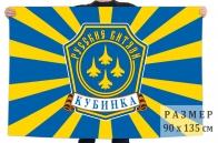 """Флаг """"Русские Витязи"""" Кубинка"""