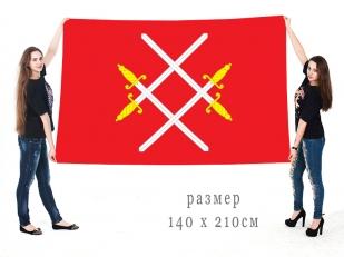 Большой флаг Рузы