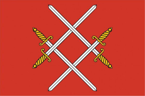 Флаг Рузы
