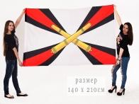 Флаг РВиА 140x210 см