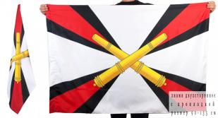 Флаг Ракетных Войск и Артиллерии «РВиА»