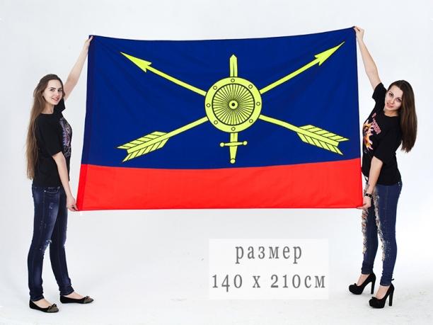 Флаг РВСН 140x210 см