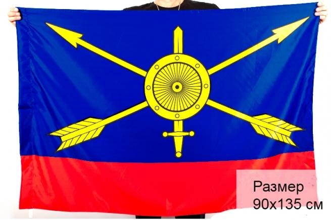 Флаги РВСН