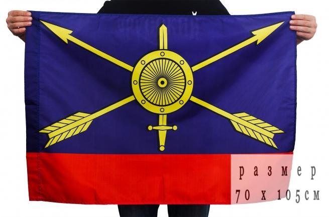 Флаг РВСН 70x105 см