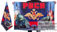 Флаг РВСН России - купить по цене производителя