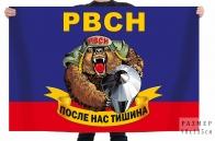 Флаг РВСН с медведем