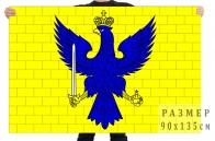 Флаг Рябовского городского поселения