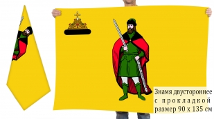 Двусторонний флаг Рязани