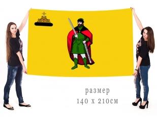 Большой флаг Рязани