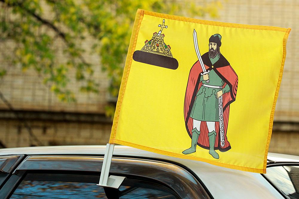 Флаг Рязани на машину