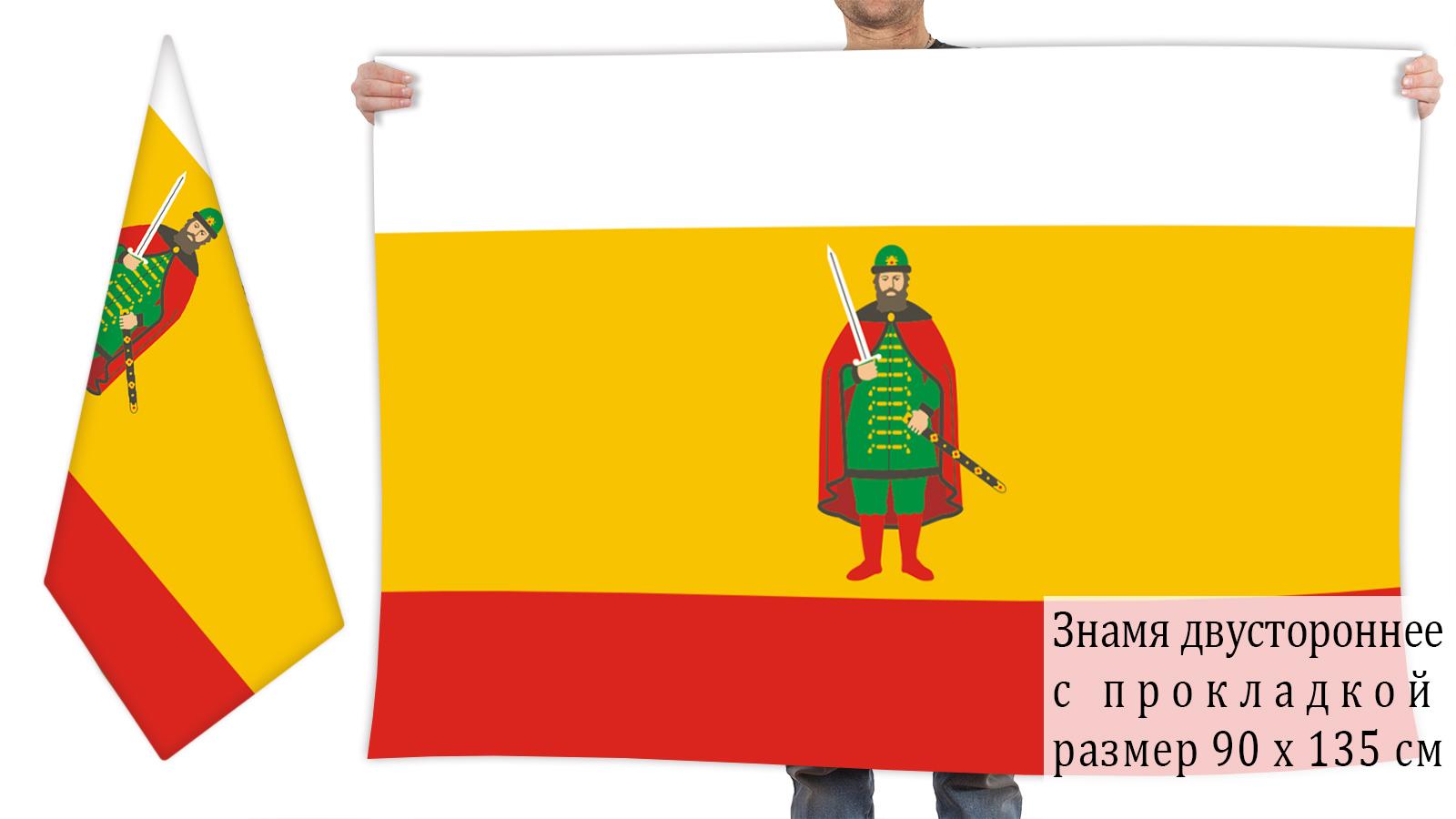 Двусторонний флаг Рязанской области