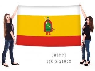 Большой флаг Рязанской области