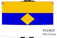 Флаг Ряжского района Рязанской области