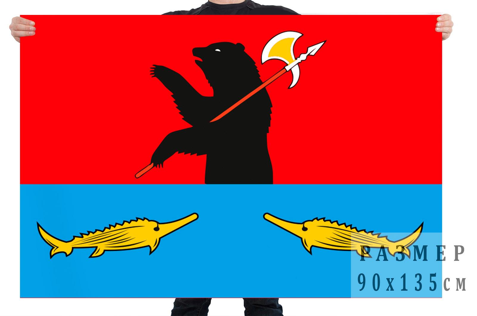Флаг Рыбинского района