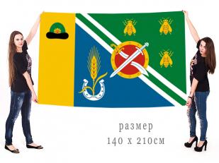Большой флаг Рыбновского района Рязанской области