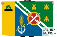 Флаг Рыбновского района Рязанской области