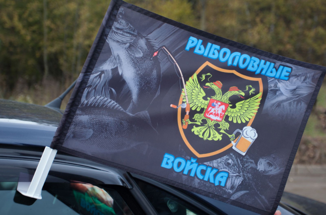 Флаг Рыболовных войск на машину