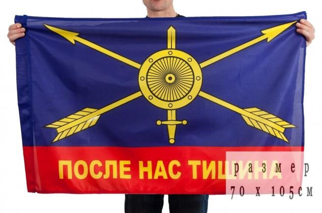 Флаг с девизом ракетчиков (на сетке)