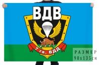 Флаг с эмблемой 7-ой гв. ВДД