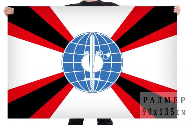 Флаг с эмблемой Международного противоминного центра ВС РФ