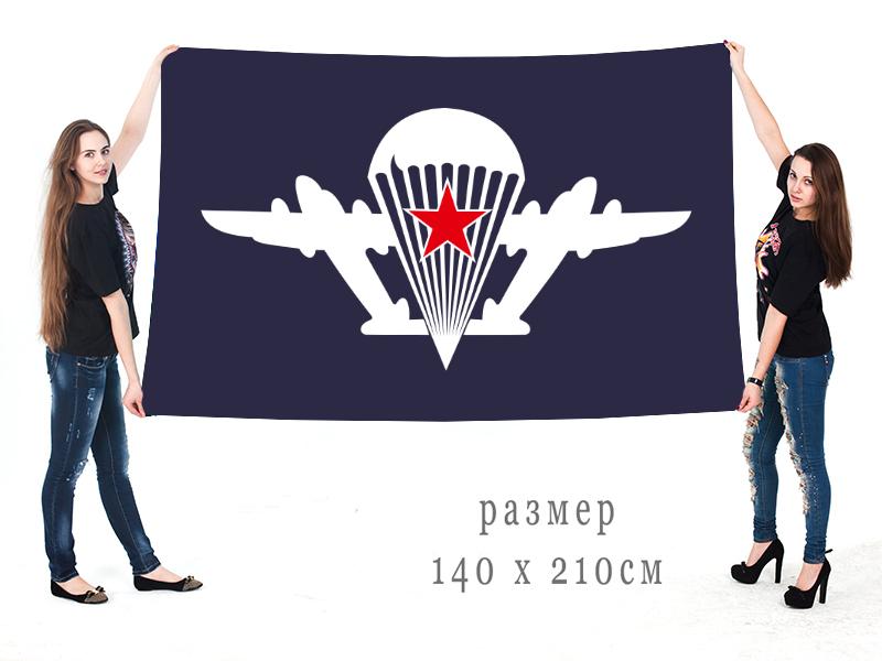 Флаг с эмблемой воздушно-десантных войск Советского Союза