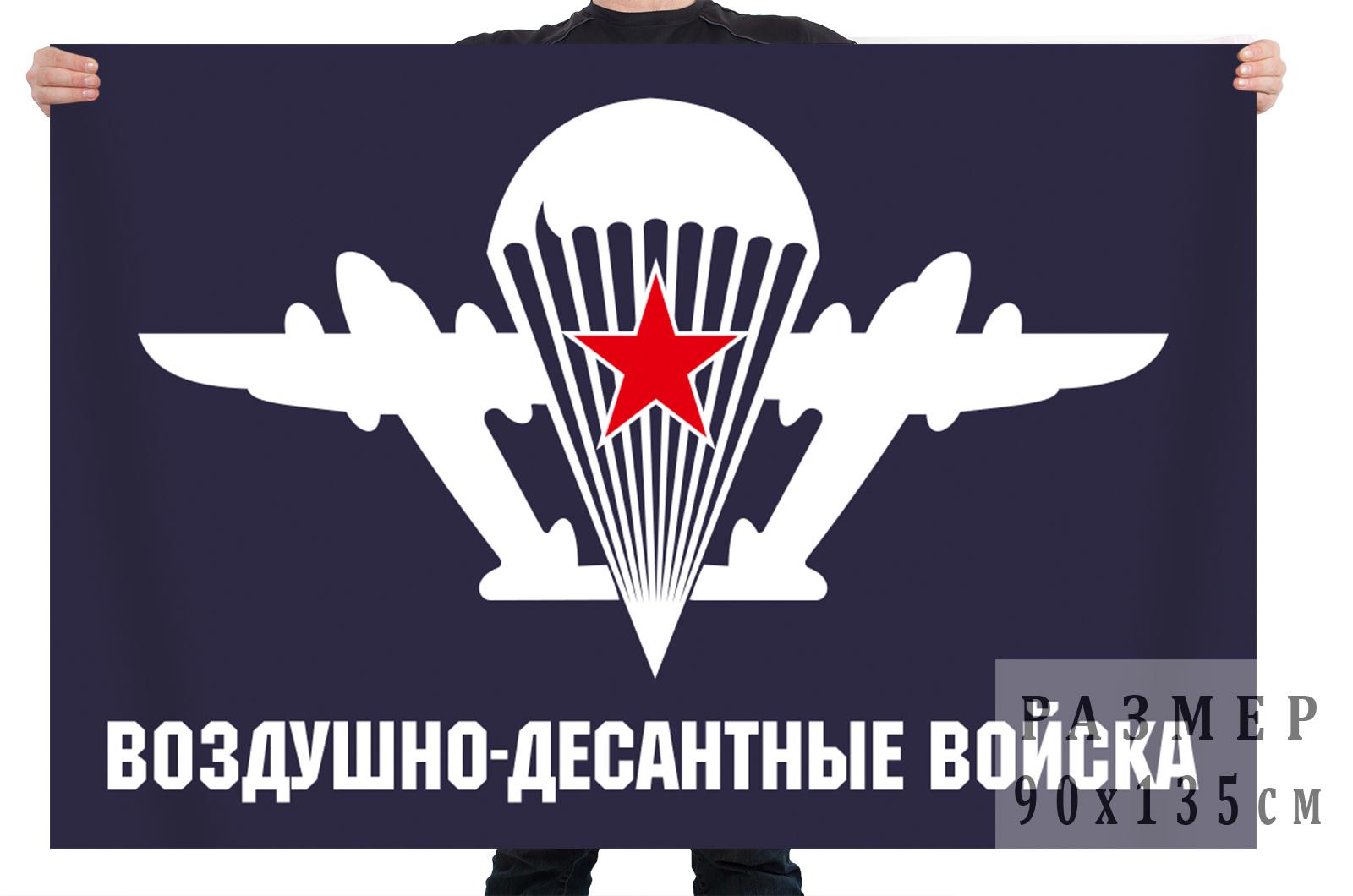 общие воздушно-десантные войска российской федерации эмблема подделки для