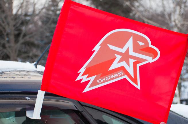 Флаг с эмблемой Юнармии на машину