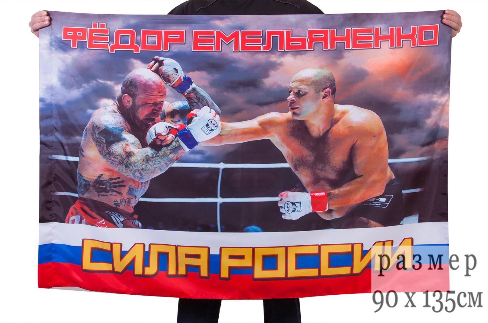 """Флаг с Емельяненко """"Сила России"""""""