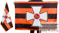 Флаг с Георгиевским крестом - купить в интернет-магазине
