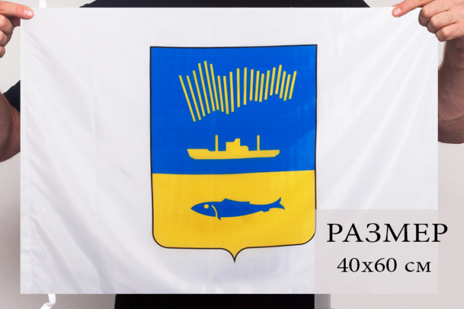 Флаг с гербом Мурманска 40x60 см