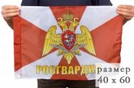 """Флаг с надписью """"Росгвардия"""""""