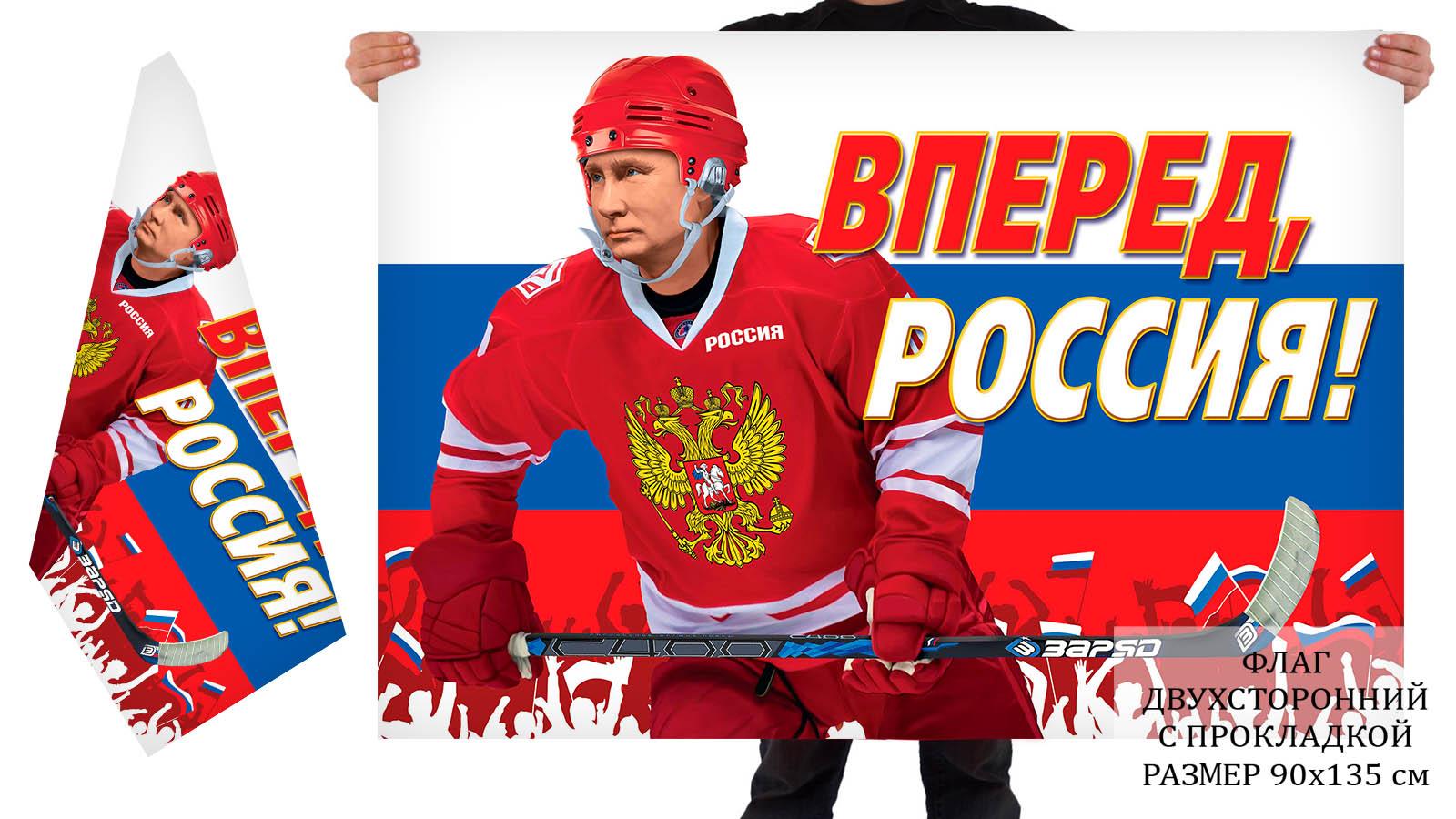 Продажа флагов РФ - яркие триколоры