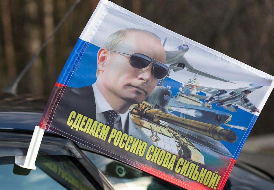 Флаг с Путиным в очках