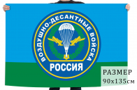 Флаг с шевроном ВДВ