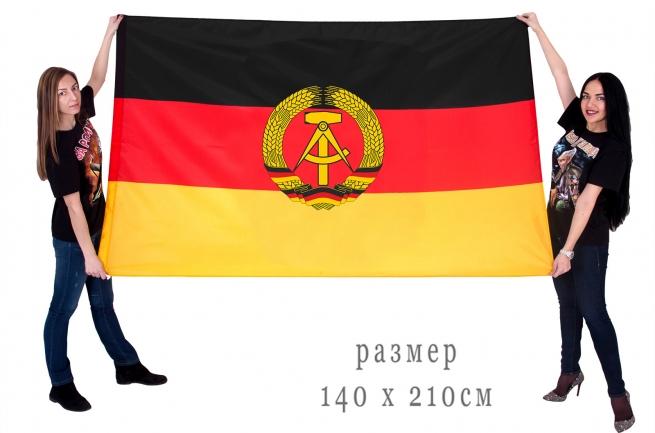 Флаг с символикой ГСВГ