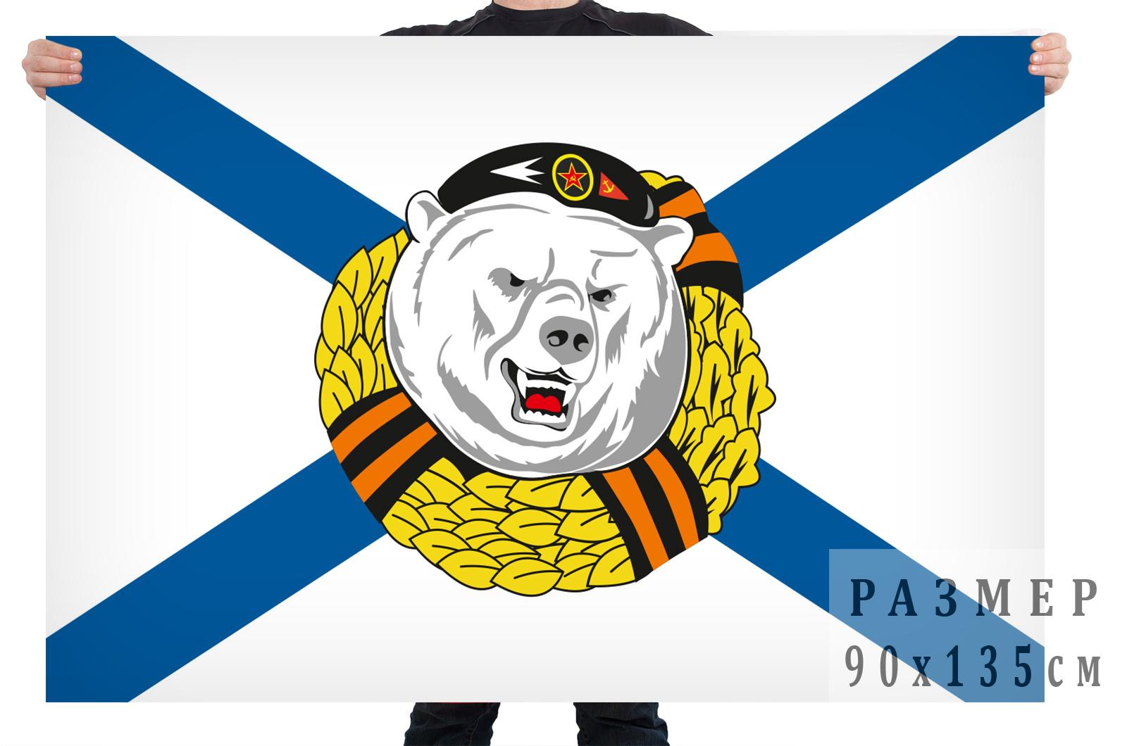 Флаг с символикой Морской пехоты заказать по сбалансированной цене