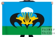 Флаг с символикой разведки ВДВ